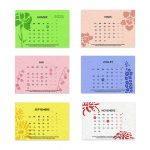 calendrier-2021-papier-ensemence-couleurs-a-planter-personnalisation-logo-entreprise